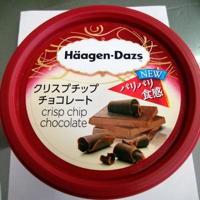 クリスプチップチョコレート