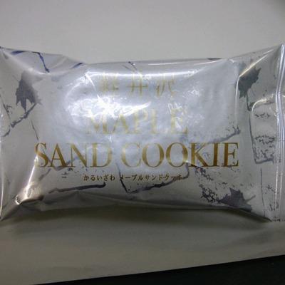 軽井沢メープルサンドクッキー