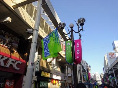 スターモール商店街