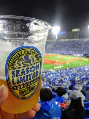 ベイスターズビールシーズンリミテッド