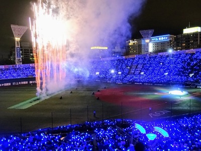 BLUE LIGHT CELEBRATION