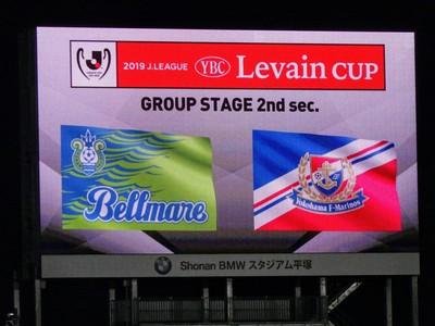 湘南ベルマーレvs横浜F・マリノス(ルヴァン杯グループステージ第2節)