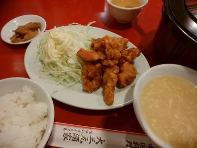 炸香辣鶏塊定食