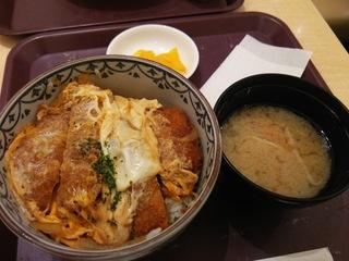ヒレカツ丼790円