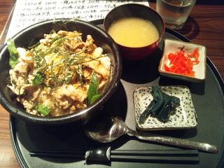 スタミナ丼(500円)