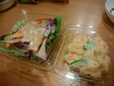 京野菜入り緑の30品目サラダと北海道産男爵のデリシャスポテトサラダ