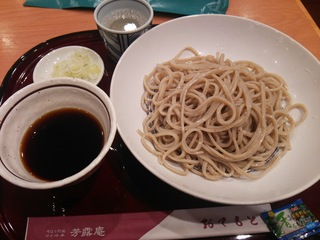 太ざる600円