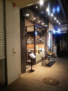 WorldWineBar横浜元町店