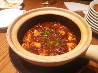 四川式土鍋黒麻婆豆腐960円