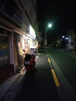 金のうなぎ上野毛店