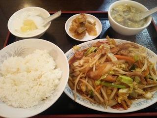 五目野菜炒めランチ750円
