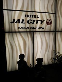JALCITY関内