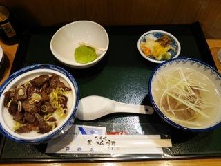 牛たん切り落とし丼(1000円)