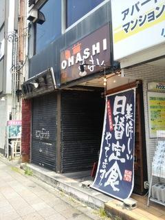OHASHI