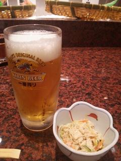 生ビール中(486円)