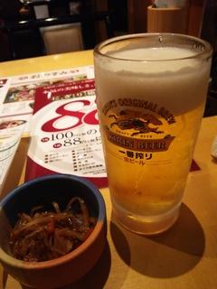 生ビール中+お通し