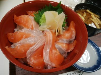 みやぎサーモン丼