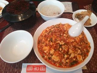 マーボー豆腐定食(980円)