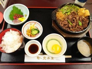 牛鍋定食(1,500円)