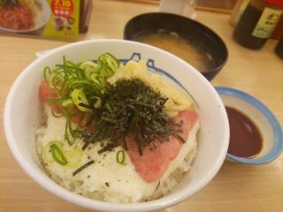山かけネギトロ丼(500円)