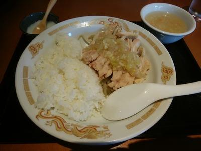 蒸し鶏ご飯