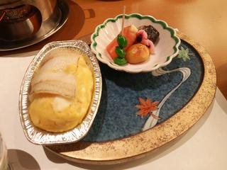 鱚サラダ焼き