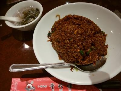 景珍黒炒飯