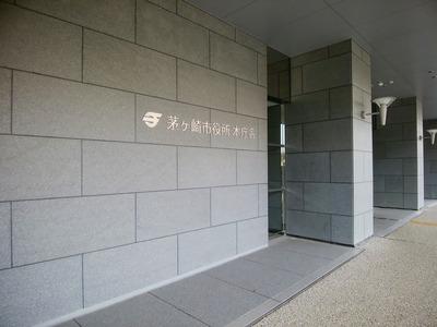 茅ヶ崎市役所玄関