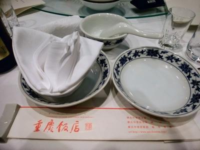 重慶飯店別館@横浜市中区山下町