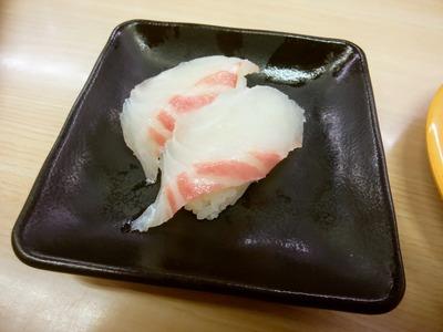 厚切り真鯛