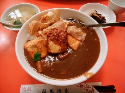 揚げ豆腐カレー