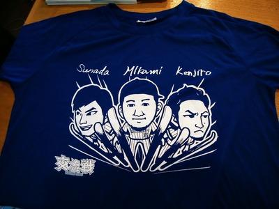 JUNPTシャツ