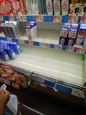牛乳売り場
