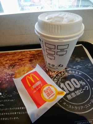 コーヒーとハッシュポテト