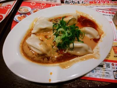 水餃子四川胡麻ソース