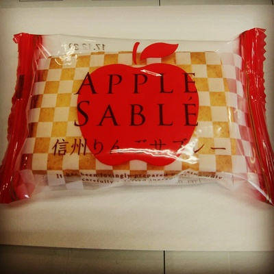 信州りんごサブレー