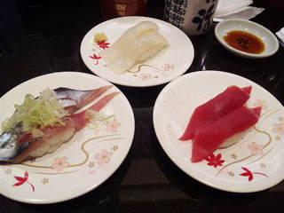 回し寿司活