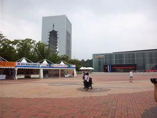 慶州世界文化エキスポ公園