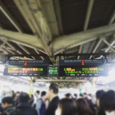 雨の横浜駅
