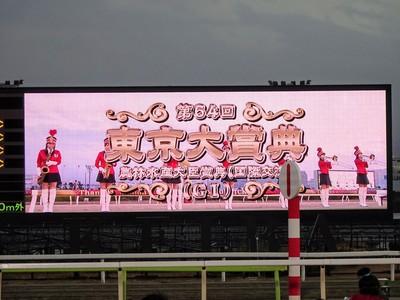 東京大賞典